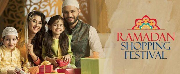 Ramadan Promo Code